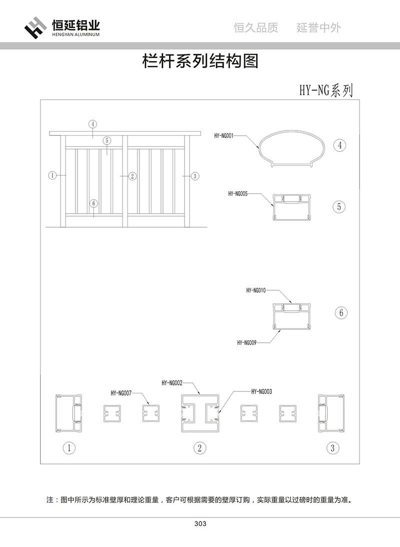 图13-NG.jpg